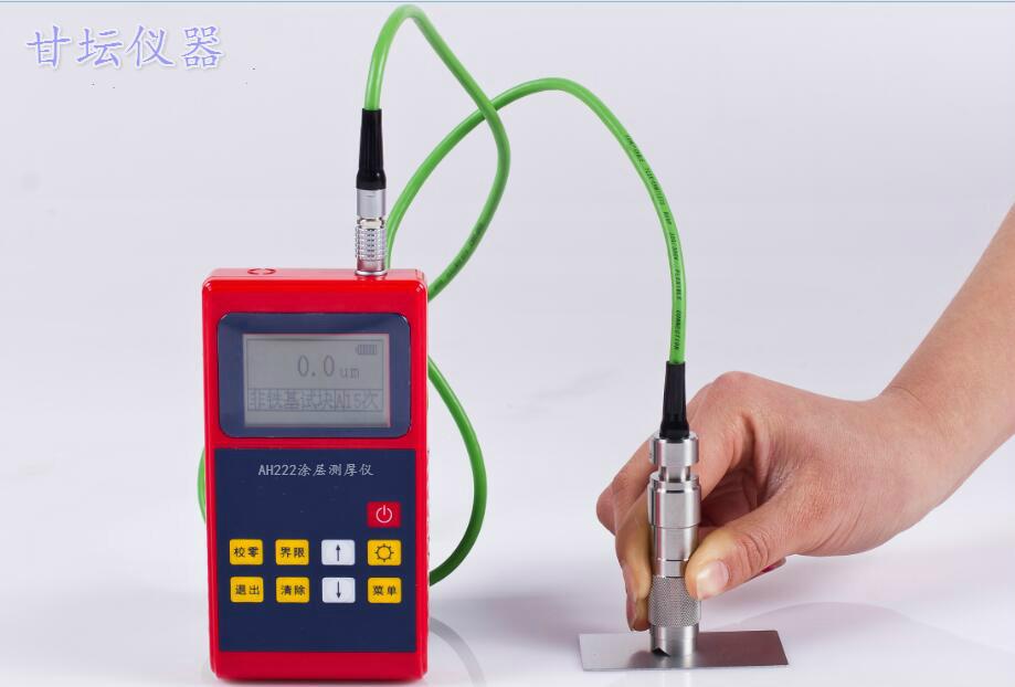 AH222精密涂层测厚仪_用于实验室 测量镀层厚度