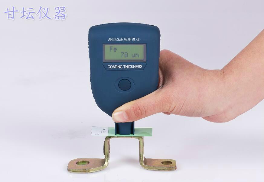 AH250/251/252涂层测厚仪 专业检测磁性金属基体