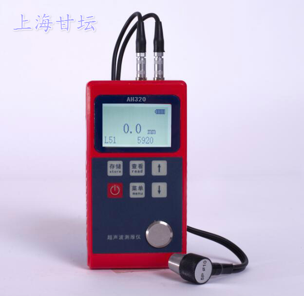 超声波测厚仪钢板测厚AH320 测量范围0.75~350mm