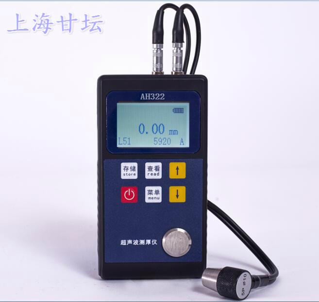 超声波测厚仪 小管径金属测试用AH322(中英文显示)