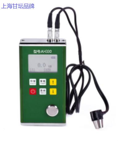 铸铁用超声波测厚仪AH330/331/332 精确测量/厂家推荐