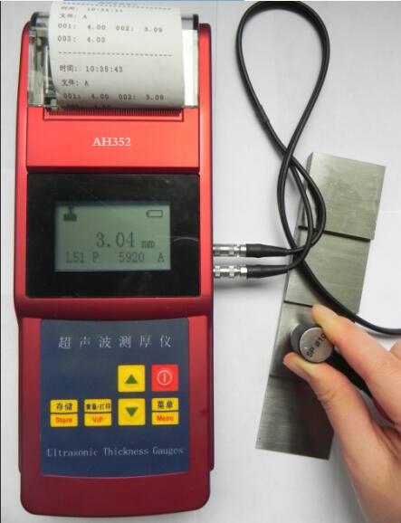 超声波管道测厚仪AH352(专业测量金属钢管.铜管.铝管)