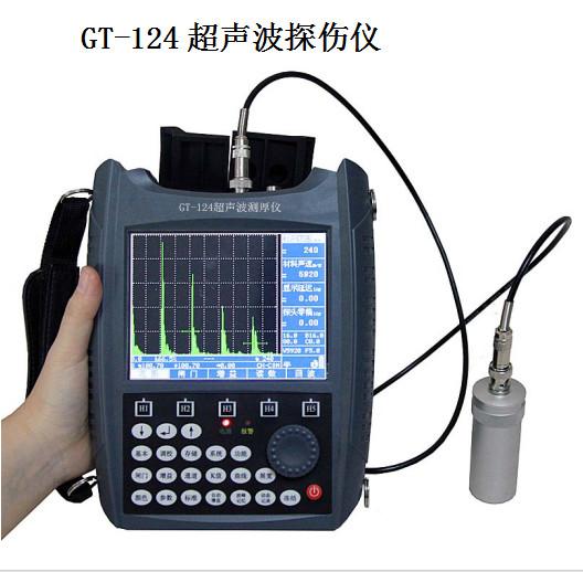 超声波探伤仪GT-124 双探头.可存储多种数据